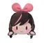 SEGA-Kizunaai-mega-jumbo-Nesoberi-stuffed-plush-KIZUNA-AI-Ai-Chan-japan-limited thumbnail 2