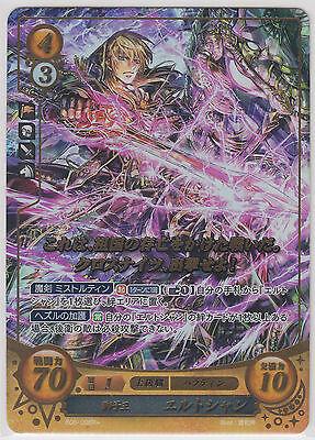 Fire Emblem 0 Cipher Card Game Promo Eldigan Eltshan P06-011PR Holo