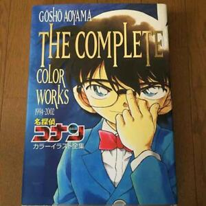 Conan-Gosho-Aoyama-The-Complete-Color-Works-1994-2002-used