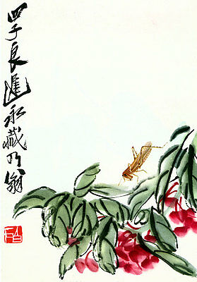 Grasshopper 15x22 Chinese Print by Ch/'i Pai-shih Asian Art