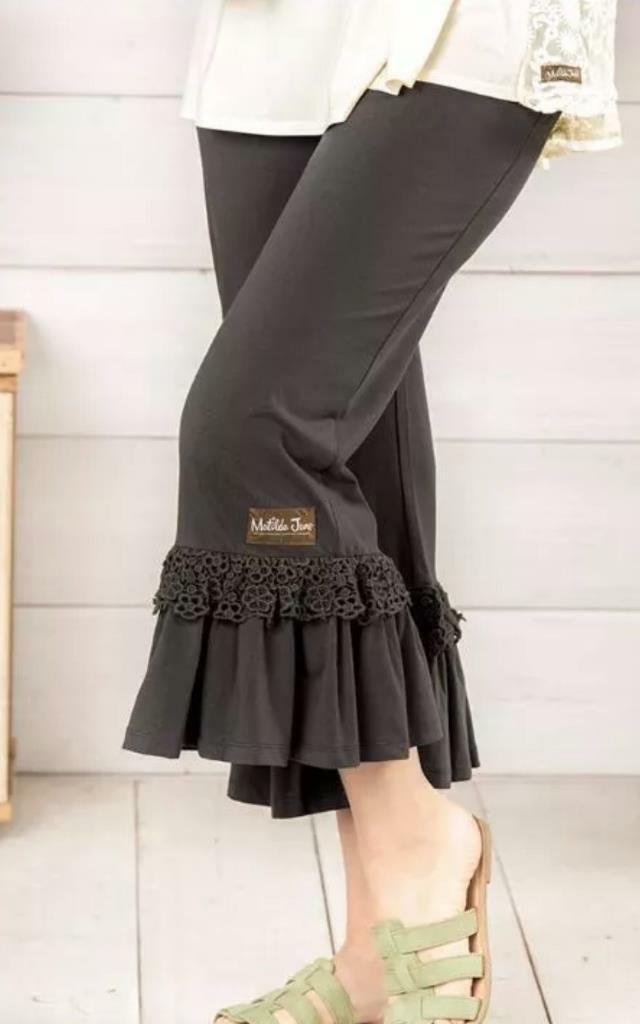 Matilda Jane TRAIL RUNNER Big Ruffles Size Small Pants Womens Capris NWT In Bag
