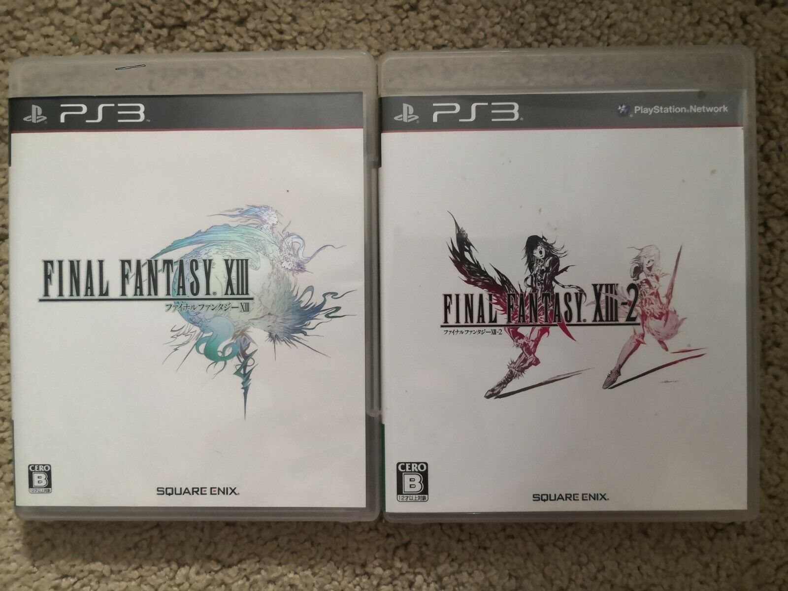 (PS 3 Import) Final Fantasy XIII & XIII-2 with rare fryer Japan