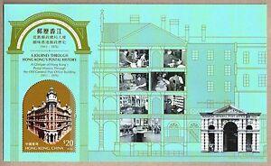 China-Hong-Kong-2014-Mini-S-S-Journey-Through-HK-Postal-History-stamp
