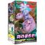 Pokemon-Card-Lot-Rare-034-Sun-amp-Moon-Series-034-Korean-Booster-Pack-Box-Select miniature 9