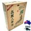 KOREAN-GINSENG-TEA-GOLD-LABEL-Made-from-Ginseng-Extract-50-TEA-BAGS thumbnail 1