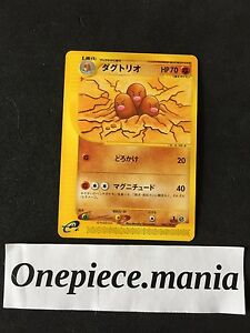 Japanese pokemon card poliwhirl 022//088 1st edition