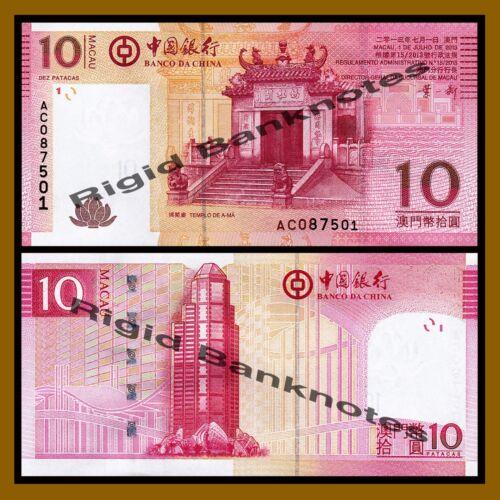 2013 P-108 Bank Of China BOC Temple Unc Macau // Macao 10 Patacas