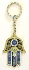 HAMSA HAND Key Ring..... Evil Eye Israel Kabbalah Chain Lucky Charm Gift Present