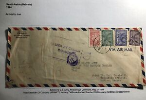 1944-Saudi-Arabia-Bahrain-Airmail-Cover-To-US-Army-Gulf-Service-Command