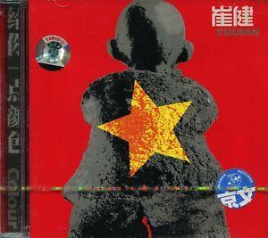 Cui Jian 2005 CD Show You Colour