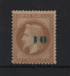FRANCE-YVERT-34-034-EMPEROR-NAPOLEON-10c-ON-10c-BISTER-1871-034-MH-F-SIGNED-T913