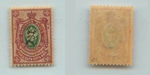 Armenia 1919 SC 101 mint handstamped - c black . f7144
