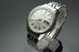 OH, Vintage 1965 JAPAN SEIKO SPORTSMATIC5 DX 7606-7000 23Jewels Automatic.