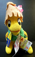 DAKIN Dream Pet LUDICROUS LION 45915 2004 Re-issue With Tags Retro Mod