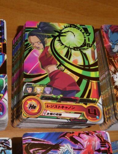 Super dragon ball z dbz dbs heroes card prism card um1 36 r rare dbh japan **
