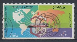 Carte Du Monde Qatar.Qatar Qatar Mi 1103 Carte Du Monde World Map Navire Ship Fine Used