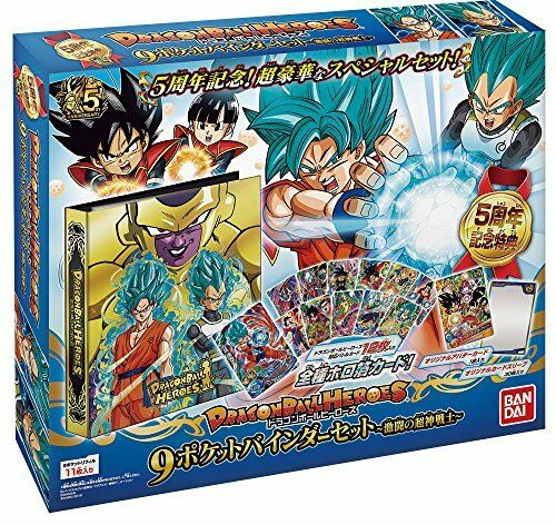 Dragon Ball Héros 9 Poche Binder Set -  Super Dieu Guerrier de Fierce Combat -  vente pas cher