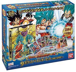 Dragon-Ball-Heroes-9-pocket-Binder-Set-Super-God-warrior-of-fierce-fight-by