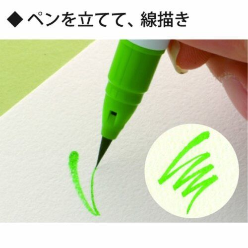 F//S Kuretake ZIG clean color real brush Calligraphy Pen 48VRB-6000AT//48V xxx4015