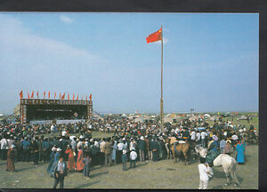 China-Postcard-Unknown-Location-Wrestling-Event-B2630