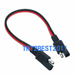 disconnect wire harness 2 pin sae connector 14awg 300mm ebay
