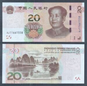 China-Banknote-20-Yuan-Replacement-2019-PERFECT-UNC-AJ11661558