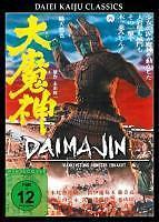 Miwa Takada - Daimajin - Frankensteins Monster erwacht (OVP)