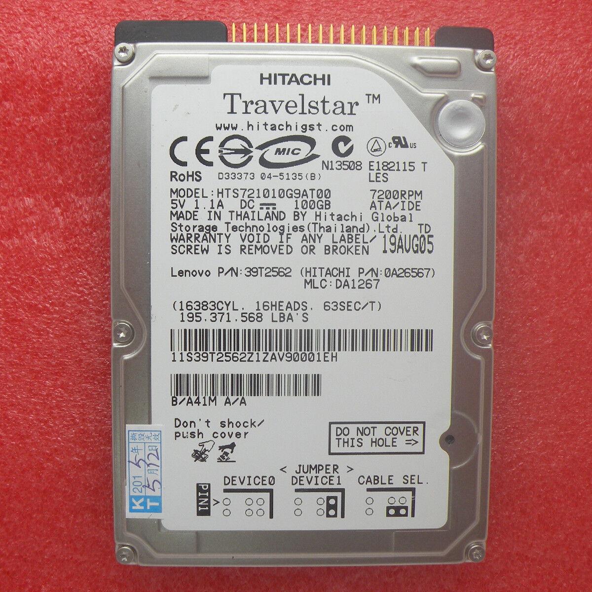 HITACHI DK225A-21 2GB IDE 2.5 INCH 4200 RPM HARD DRIVE