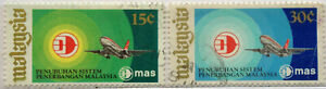 Malaysia Used Stamp - 2 pcs 1973 Setting Up of Malaysian Airlines System (MAS)