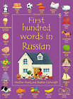 First Hundred Words in Russian by Kirsteen Rogers (Hardback, 2008)
