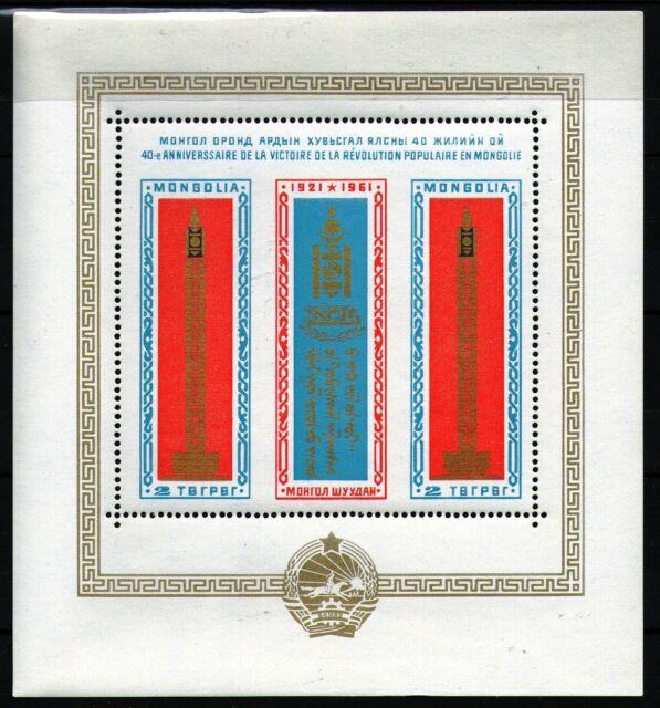 Mongolei 1961 Mi.Nr. Block 3 Jahrestag der Volksrevolution **