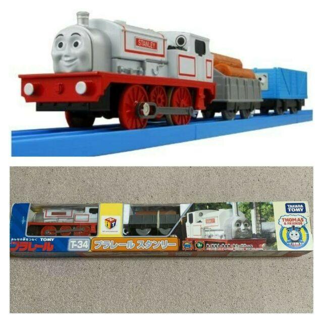 Thomas & Friends Stanley TAKARA TOMY Plarail Discontinued Unused Unopened