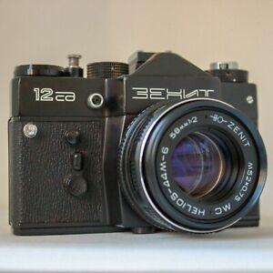 Zenit-12sd-XP-SLR-35mm-Film-Kamera-Helios-44m-6-Objektiv