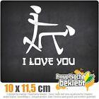 I Love YOU Carácteres de trazo csf0698 10 x 11,5 cm JDM Pegatina
