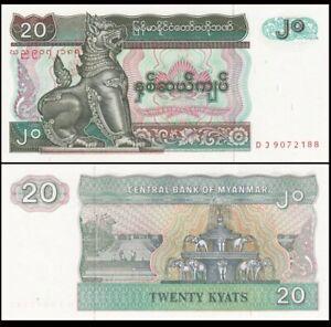 MYANMAR-20-Kyats-1994-P-72-Mythical-Dog-Elephant-Fountain-UNC-World-Currency
