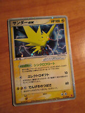 JAPANESE Pokemon ZAPDOS EX Card PLAY Promo Set 011 Holo Rare 2nd Season TCG