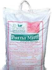 Purna Mitti- Ready to use organic potting soil substitute - 30Kg (3x10kg bags)