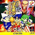 Ganbare Goemon: Oedo Daikaiten (Sony PlayStation 1, 2001)