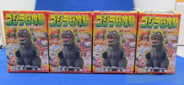 Bandai Godzilla Total Attack 19 Piezas Pintado Suave Vinilo Figura de Japón F