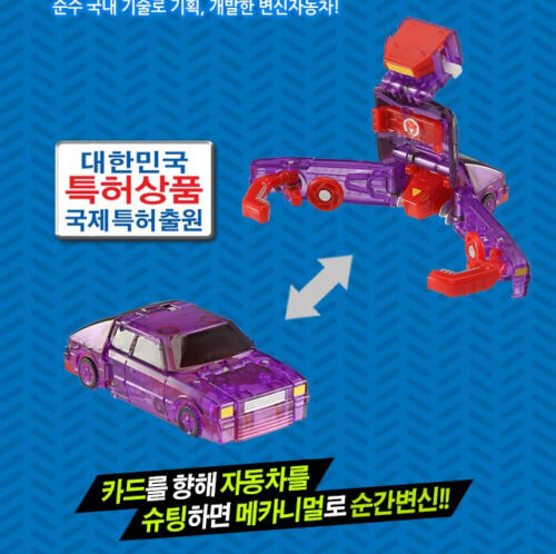 Crab Taxi Transformer Korean Robot Car Toy Turning Mecard W ARAGHE Purple ver