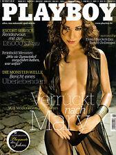 Playboy 06/2008  Vox-Moderatorin MARY AMIRI   Juni/2008