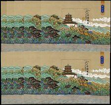 10x China PRC 2008-10 Sommerpalast Peking Summer Palace Block 148 MNH