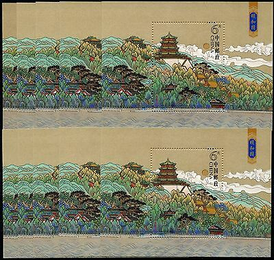 Asien Initiative 10x China Prc 2008-10 Sommerpalast Peking Summer Palace Block 148 Mnh Neueste Technik