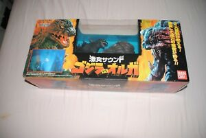 BANDAI-1999-MONSTER-VINYL-FIGURE-GODZILLA-vs-ORGA-MIB