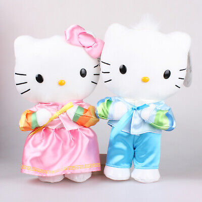 Sanrio 2016  Hello Kitty wedding plush set in box Dear Daniel Bridal 10/""