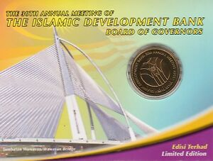 Nordic Gold Coin Card Coins 2015 Malaysia Masjid Golden Jubilee 1 Ringgit Comm