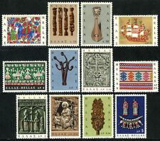 Greece 864-875, MNH. Popular Art. Knitting,Horse,Lyre,Icon,Ship,Necklace,1966