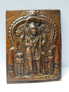 VINTAGE INDIA RELIGIOUS COPPER RELIEF EMBOSSED WORK WALL PLAQUE