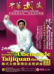 Body-training-of-chen-style-Tai-chi-Chen-Zhenglei-2DVDs