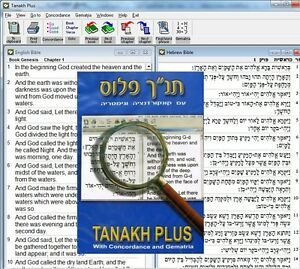 Details about Tanakh Plus Software Bible Gematria Calculator & Dictionary  Concordance Download